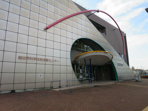 越谷市科学技術体験センター ミラクル
