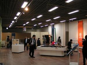 山口県立博物館理工展示室3階